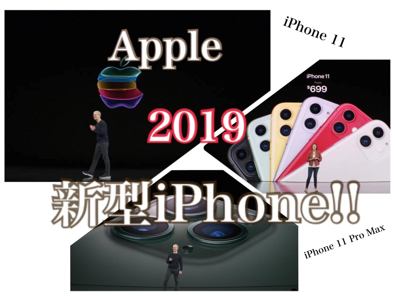 f:id:tapiokasan1090:20190911155716j:image