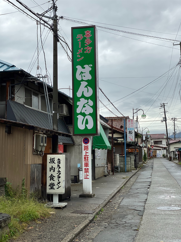 f:id:tapiokasan1090:20191021004528j:image