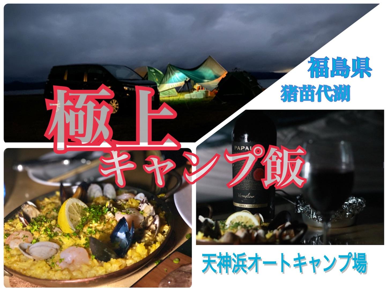 f:id:tapiokasan1090:20191021123633j:image