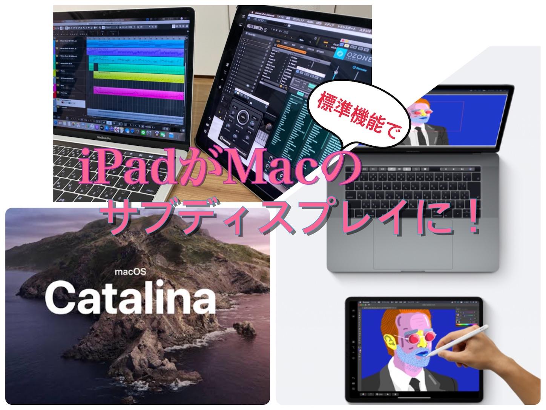 f:id:tapiokasan1090:20191026005138j:image