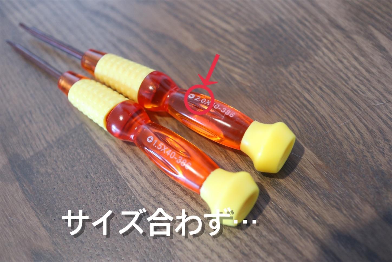 f:id:tapiokasan1090:20191119152856j:image