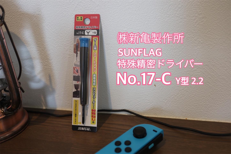 f:id:tapiokasan1090:20191119152942j:image