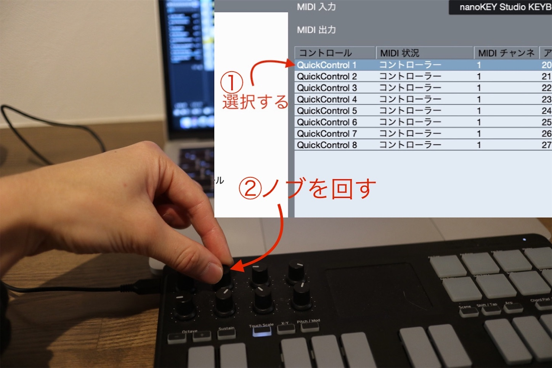 f:id:tapiokasan1090:20191201233957j:image