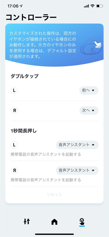f:id:tapiokasan1090:20200115124226p:image