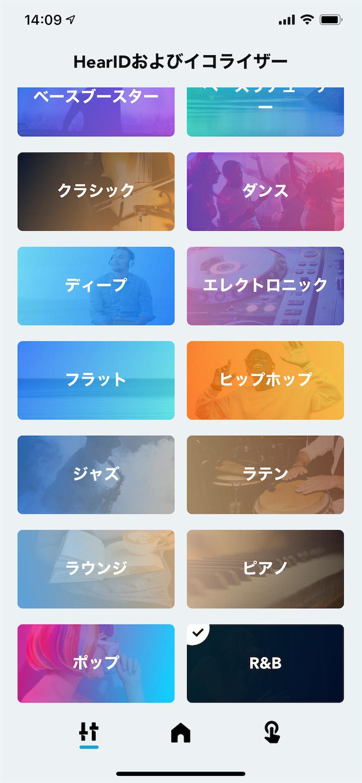 f:id:tapiokasan1090:20200115124711p:image
