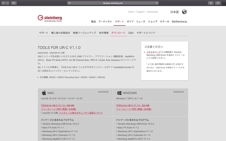 f:id:tapiokasan1090:20201009140106j:image