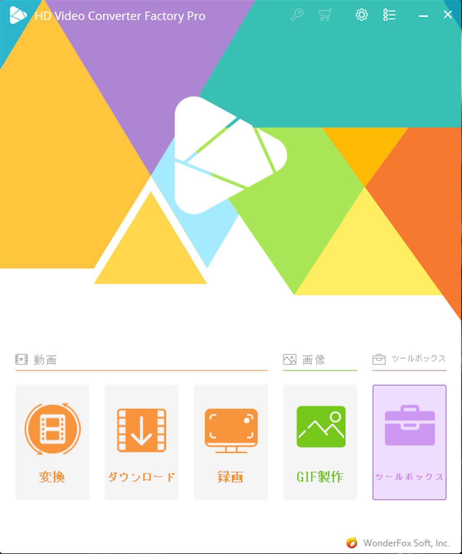 f:id:tapiokasan1090:20201109154451p:image