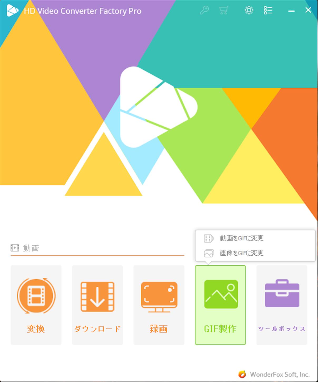 f:id:tapiokasan1090:20201109154550p:image