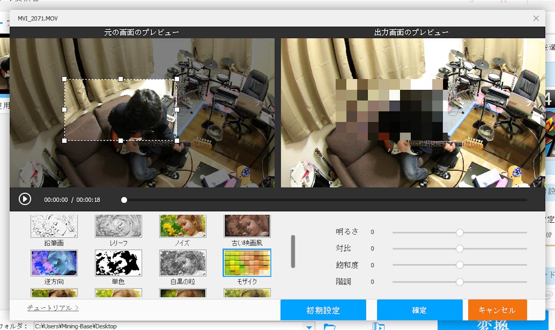 f:id:tapiokasan1090:20201109162016p:image