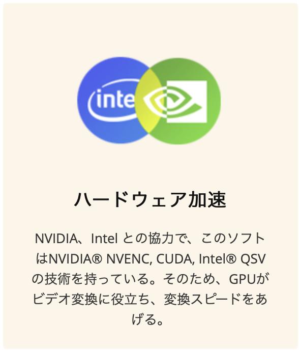 f:id:tapiokasan1090:20201109174741p:plain