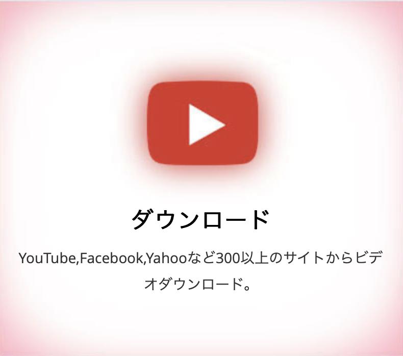 f:id:tapiokasan1090:20201109175928p:plain