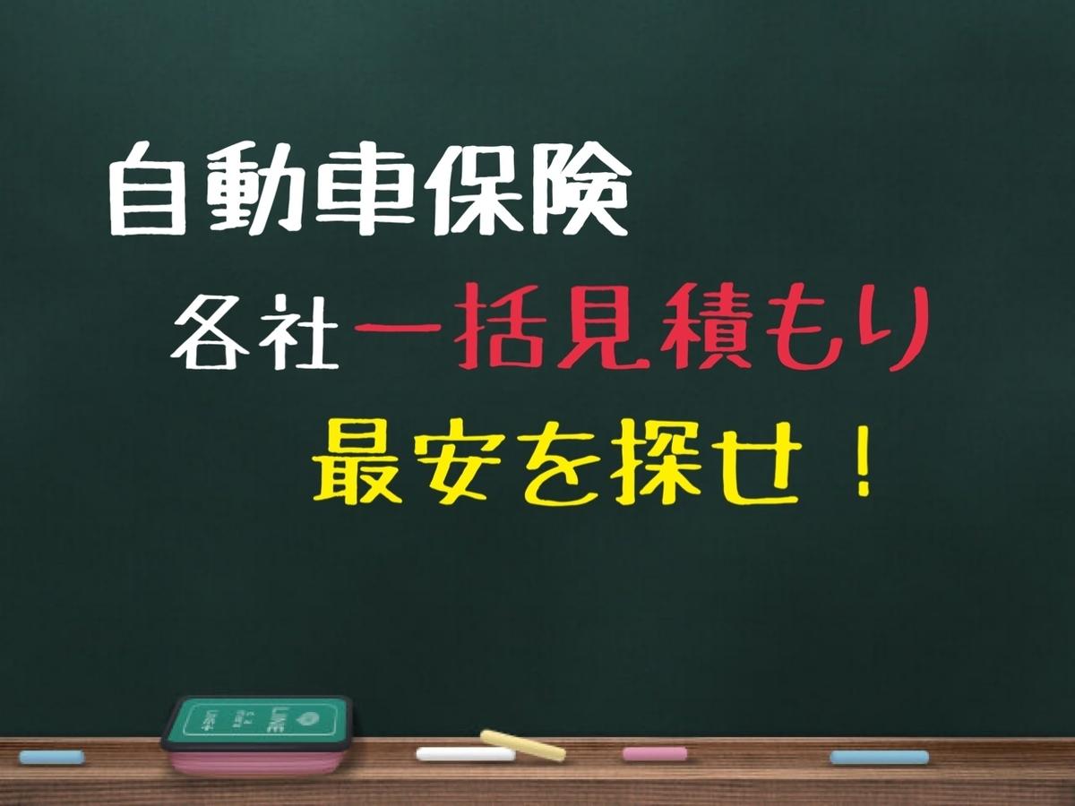 f:id:tapiokasan1090:20201114001847j:plain