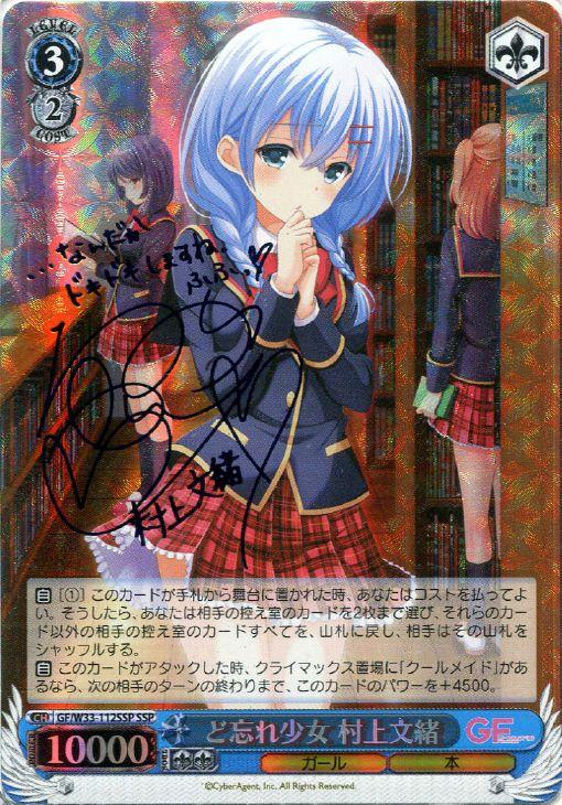 f:id:tapiokatappy:20151231170425j:plain