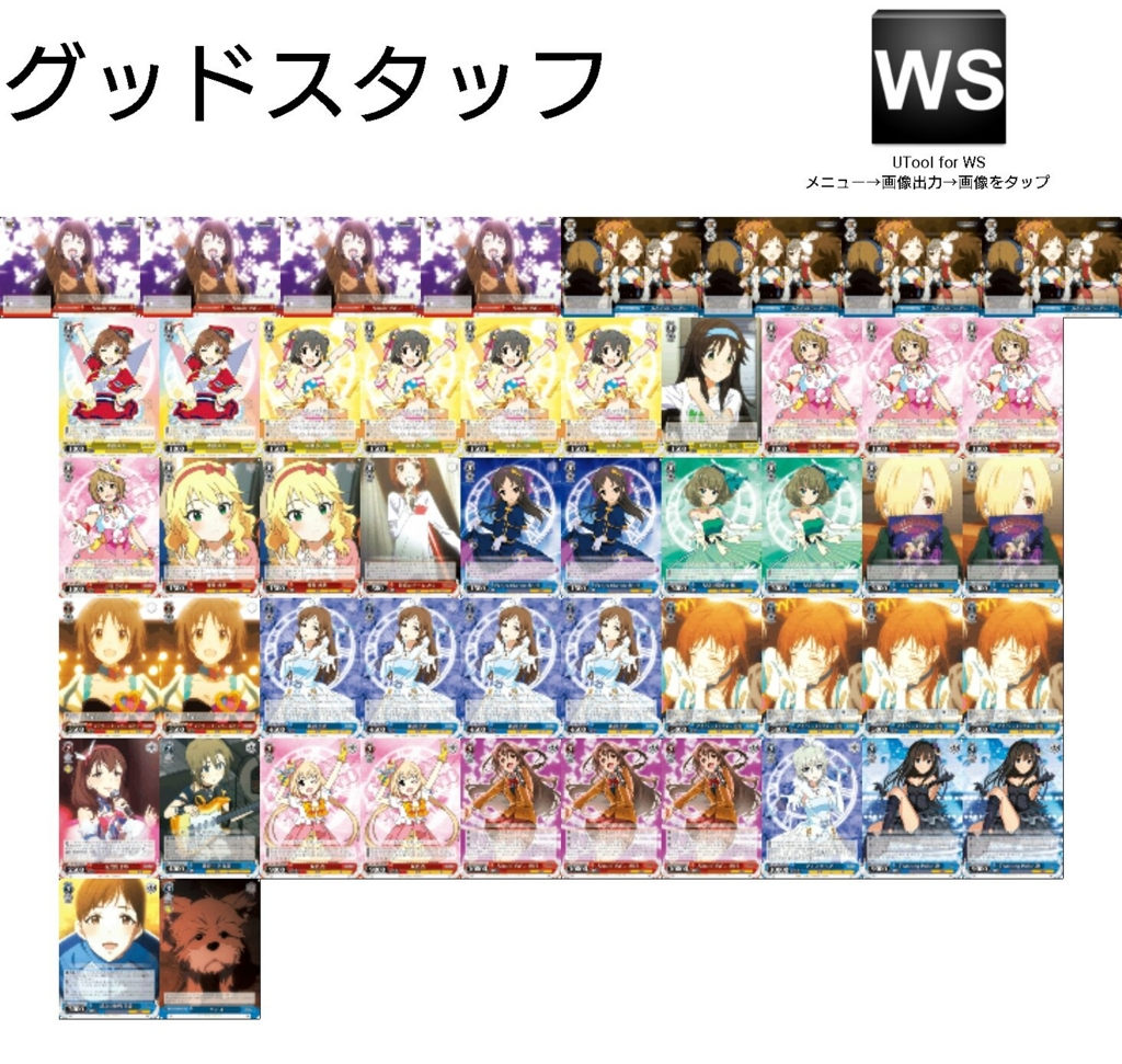 f:id:tapiokatappy:20160804113906j:plain