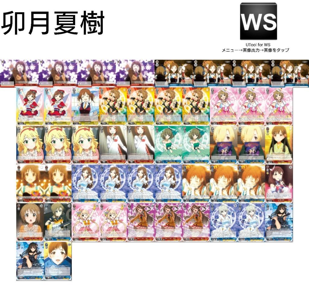 f:id:tapiokatappy:20160919195825j:plain