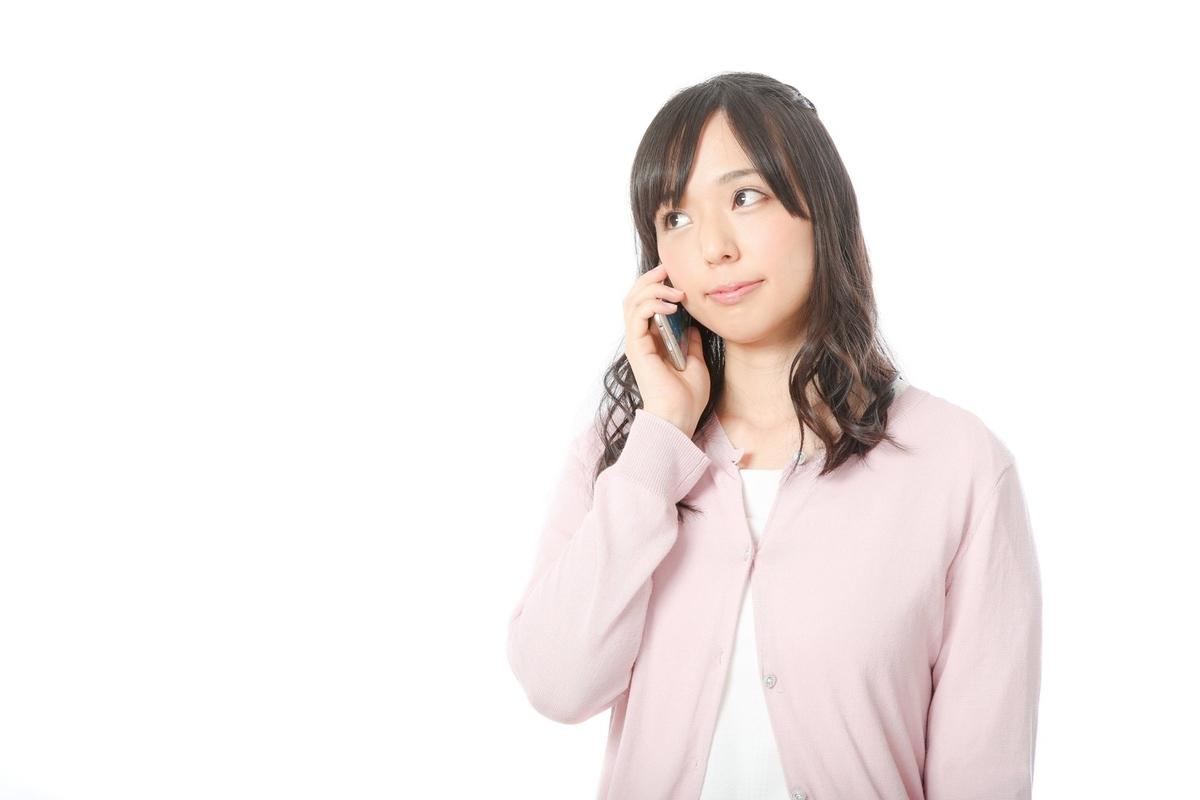 f:id:tapisuke:20200116114143j:plain