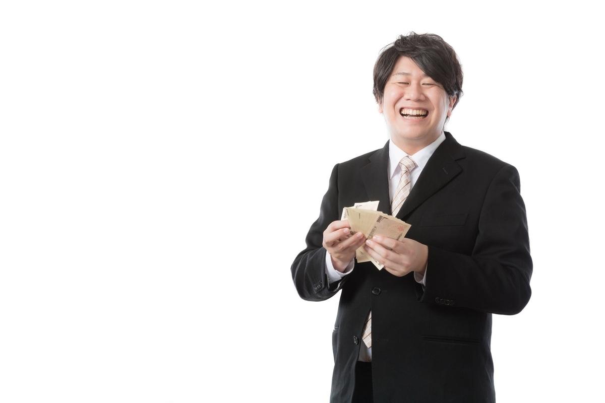 f:id:tapisuke:20200118000648j:plain