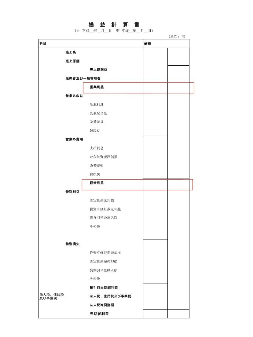 f:id:tapisuke:20200130172414j:plain