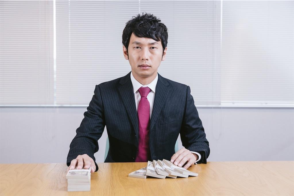 f:id:tapisuke:20200215202637j:image