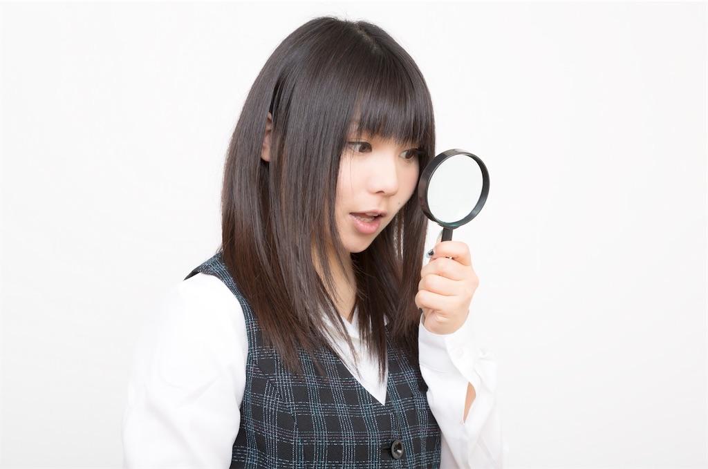 f:id:tapisuke:20200227134606j:image
