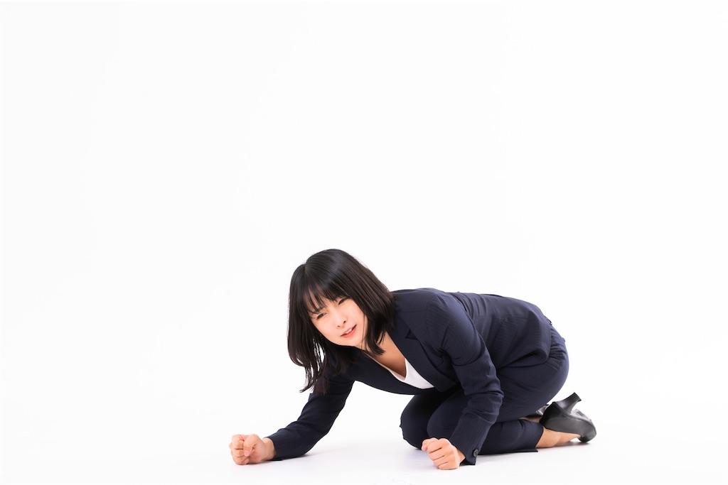 f:id:tapisuke:20200309182644j:image