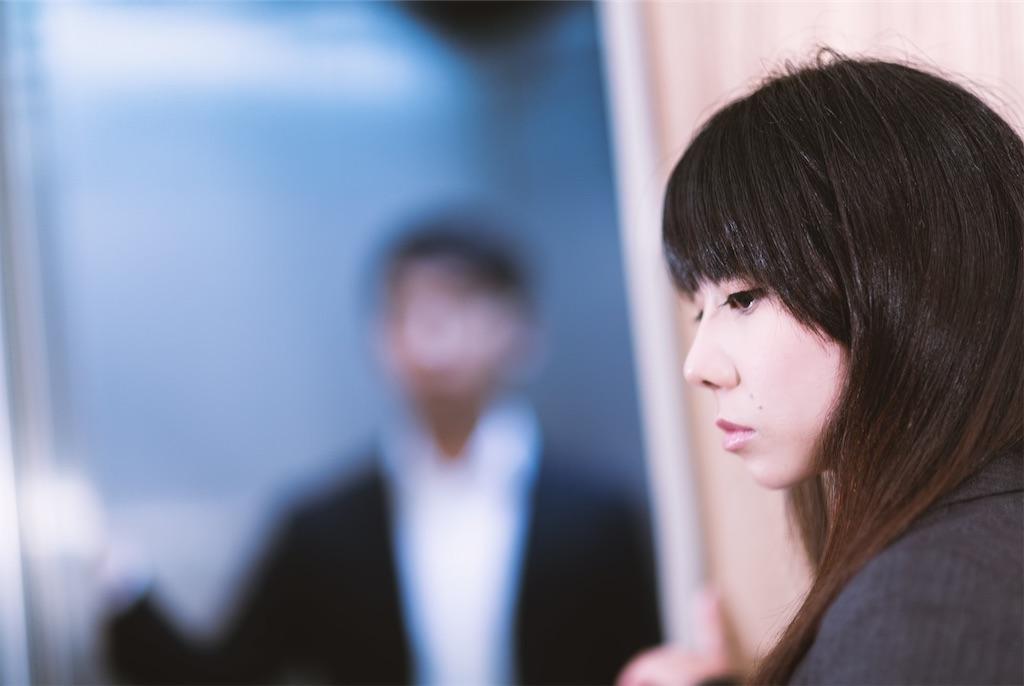 f:id:tapisuke:20200321105723j:image
