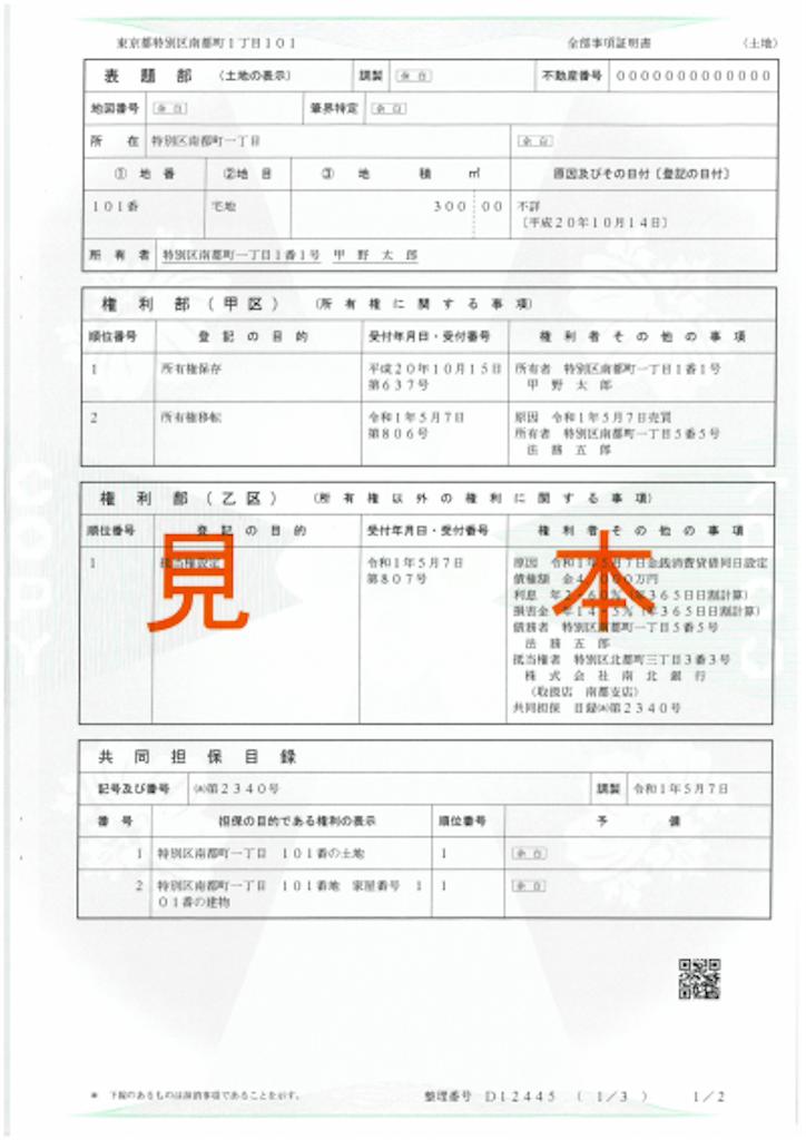 f:id:tapisuke:20200331231314p:image