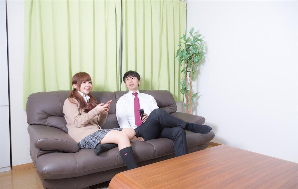 f:id:tapisuke:20200414200415j:image