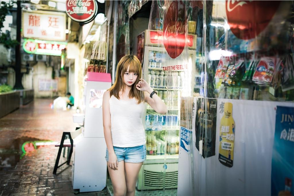 f:id:tapisuke:20200724141247j:image