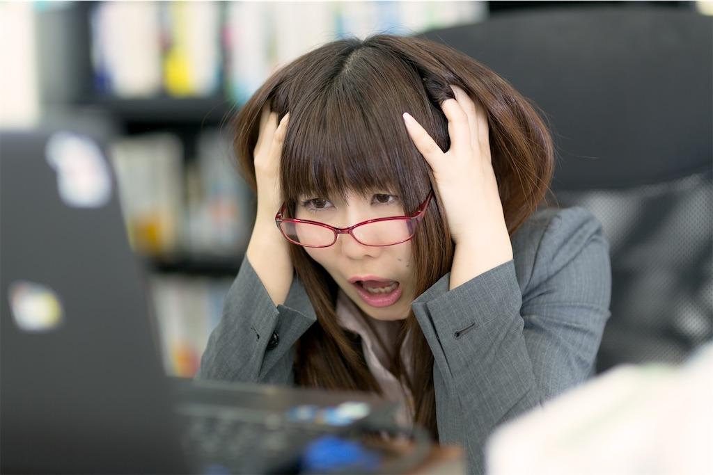 f:id:tapisuke:20210526074830j:image