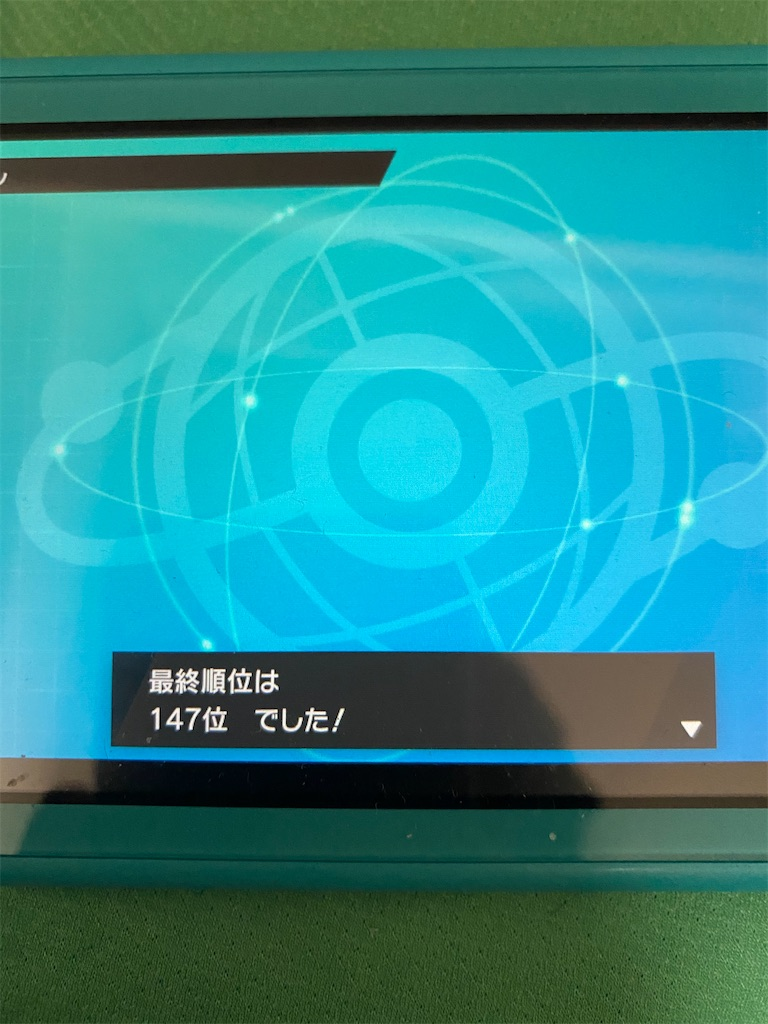 f:id:tapulele:20200106125432j:image