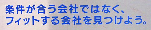f:id:taquet:20061218202605j:image