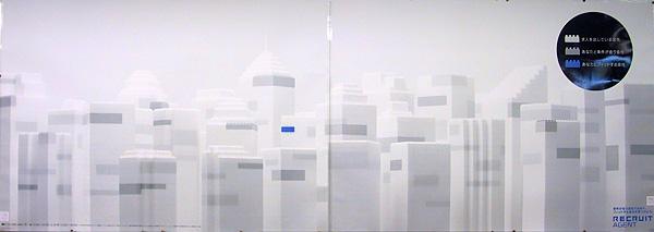 f:id:taquet:20061218202611j:image