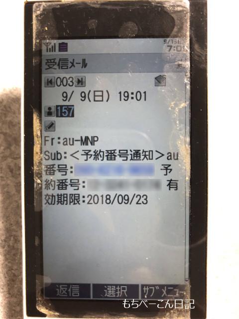 f:id:tar12:20180913073126j:plain