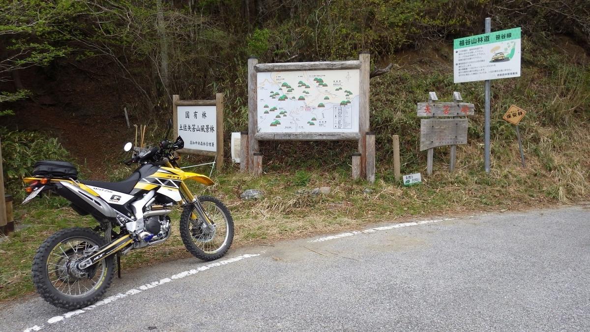 f:id:tara-bike:20191027190320j:plain