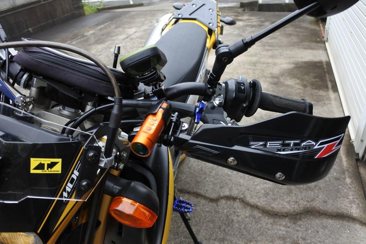 f:id:tara-bike:20200507154241j:plain