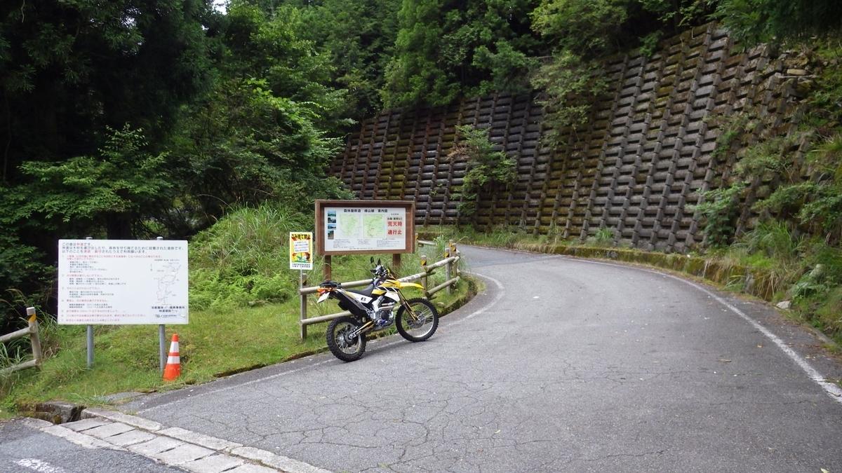 f:id:tara-bike:20200703193142j:plain