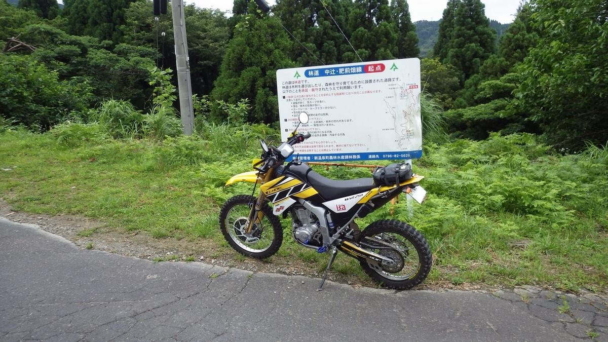 f:id:tara-bike:20200703200237j:plain