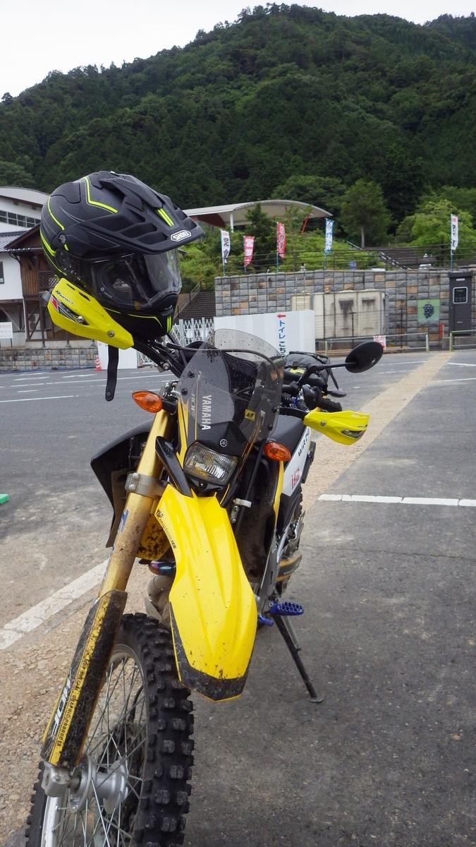 f:id:tara-bike:20200703200926j:plain