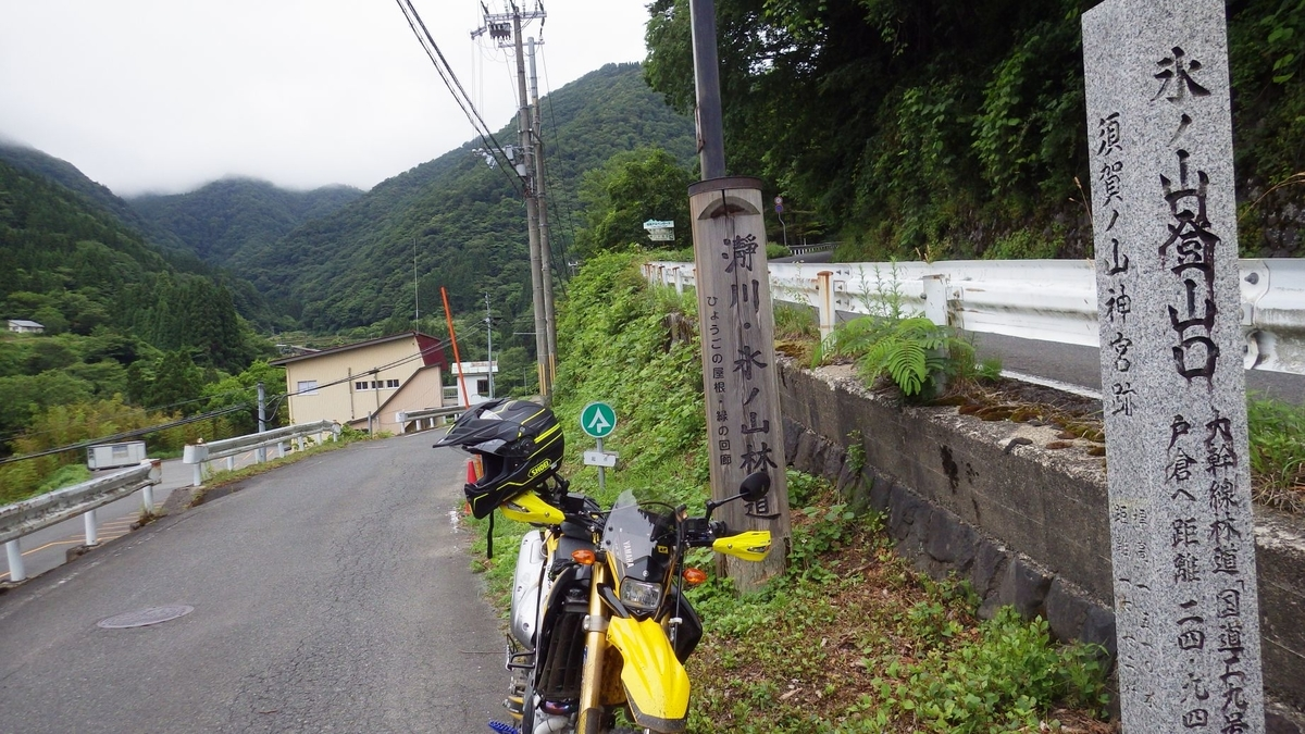 f:id:tara-bike:20200705174806j:plain