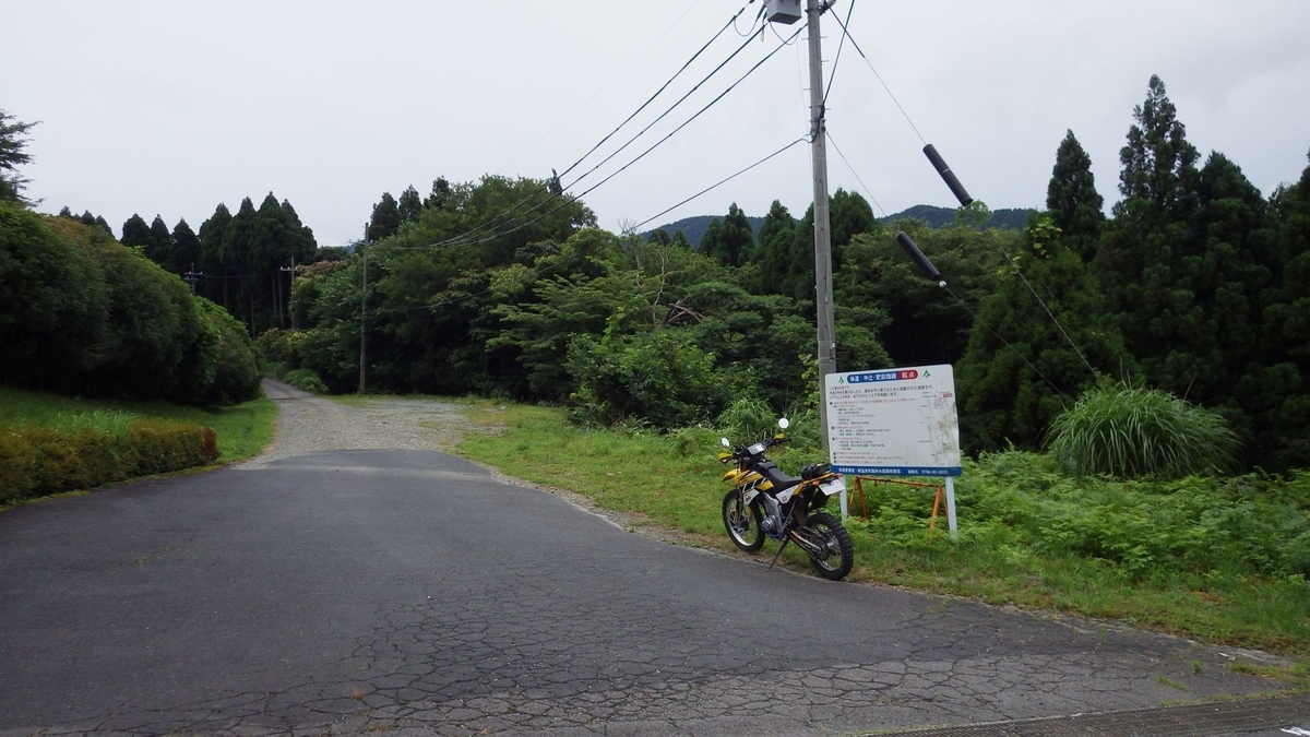 f:id:tara-bike:20200706142503j:plain