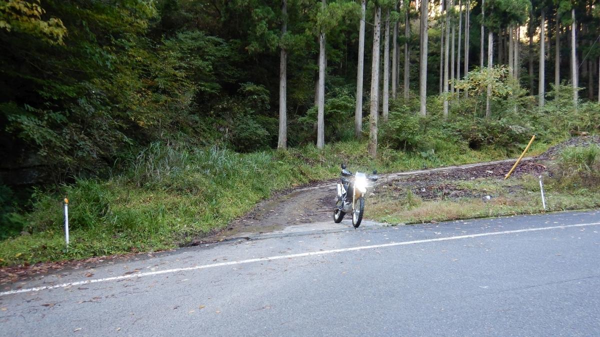 f:id:tara-bike:20201031173644j:plain