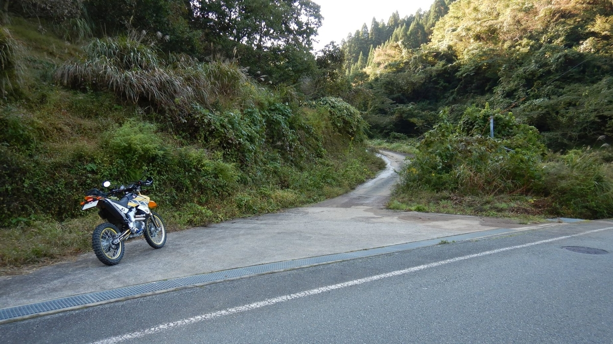 f:id:tara-bike:20201101072637j:plain