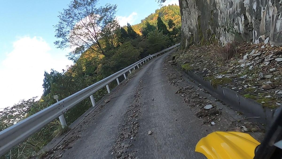 f:id:tara-bike:20201101150237j:plain