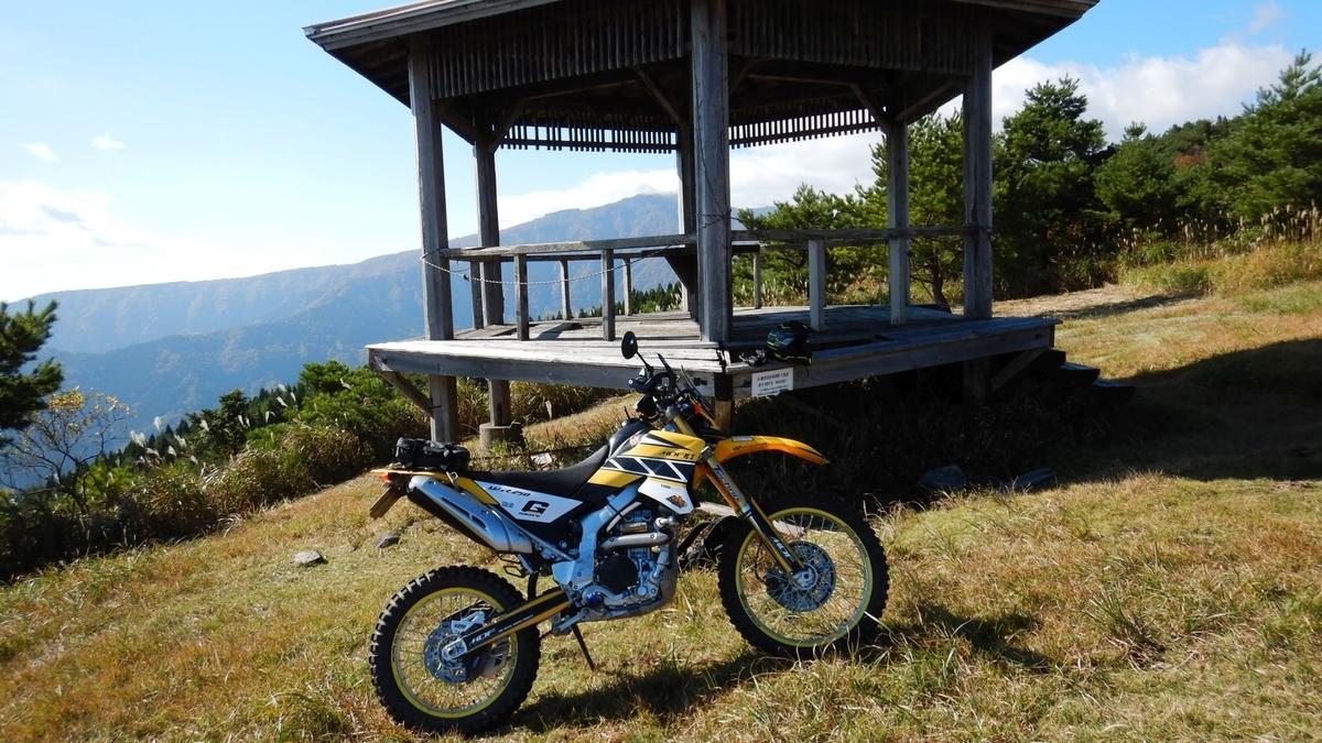 f:id:tara-bike:20201106213754j:plain