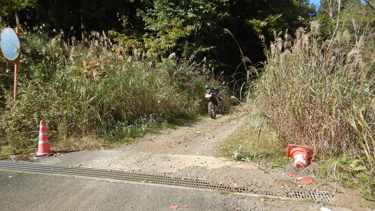 f:id:tara-bike:20201107182104j:plain