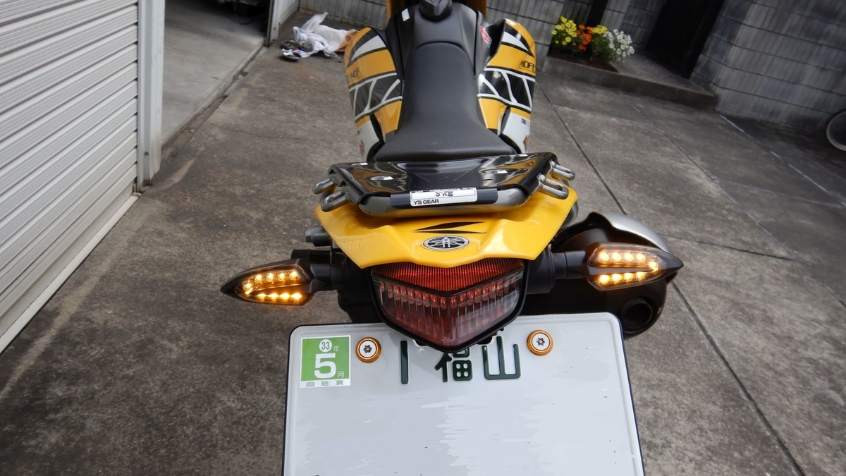 f:id:tara-bike:20201122135359j:plain