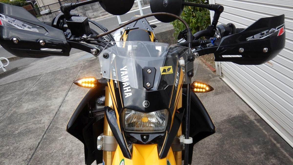 f:id:tara-bike:20201122135413j:plain