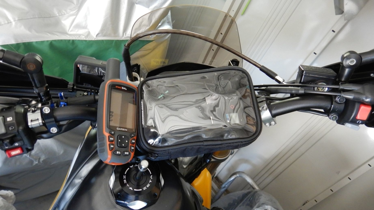 f:id:tara-bike:20210411133324j:plain