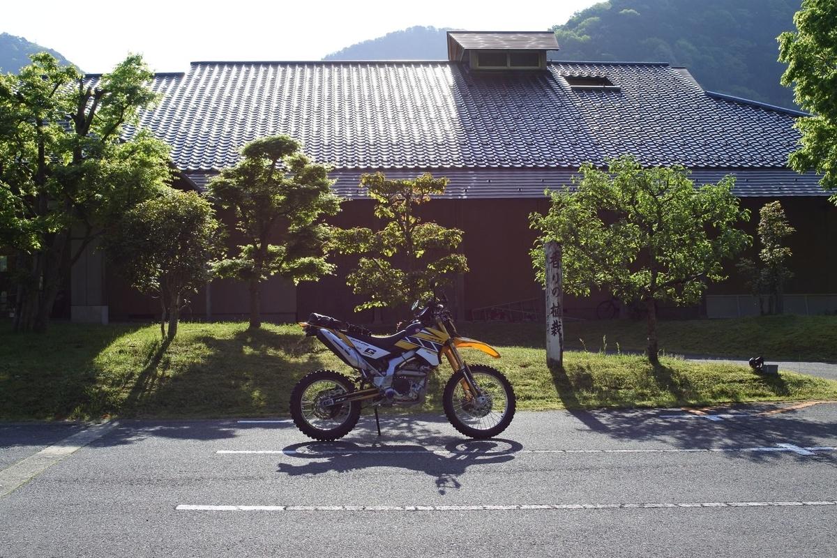 f:id:tara-bike:20210504073431j:plain